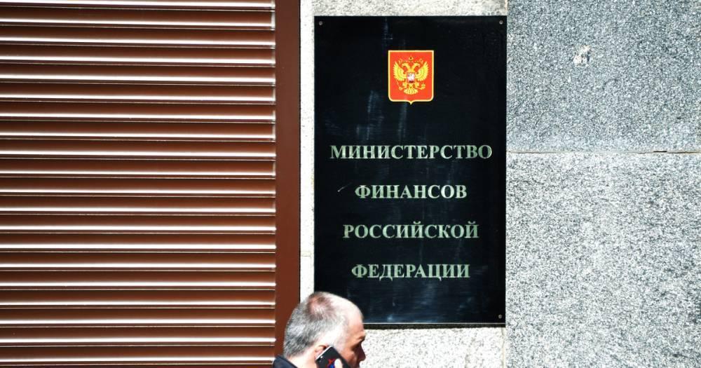 Минфин РФ собирается увеличить расходы на соцполитику