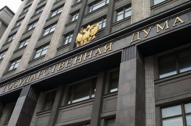 В ГД заявили, что в случае ареста российского судна Киев ждет жесткий ответ