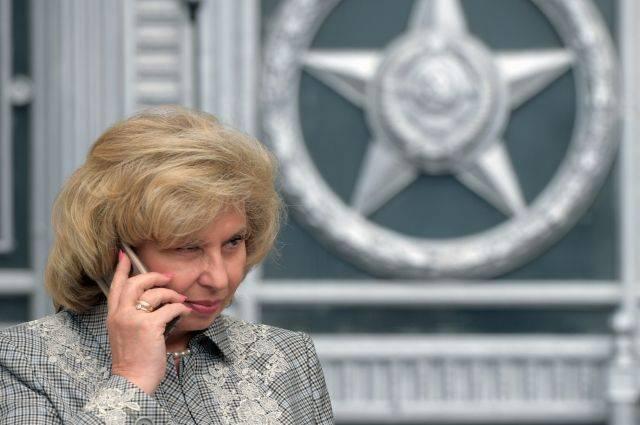 Москалькова попросила Денисову узнать о состоянии экипажа «Механик Погодин»