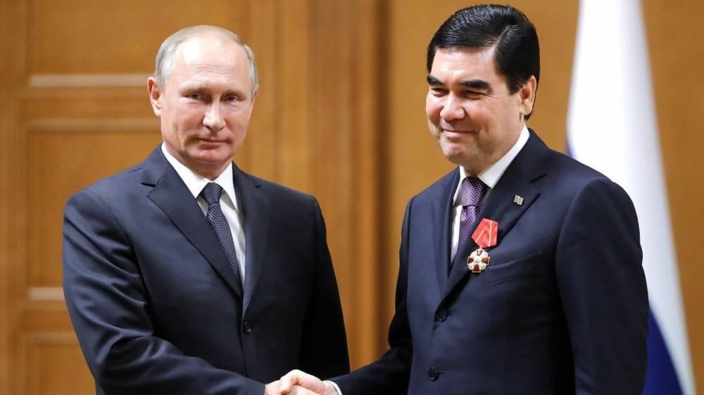 Путин обсудит региональную проблематику и двустороннее сотрудничество с главой Туркмении