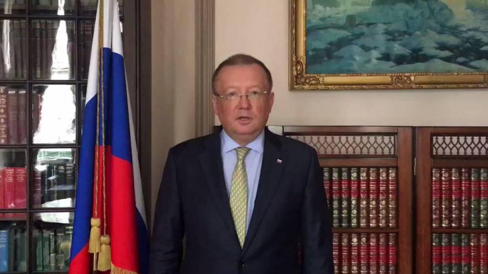 Сирия: посол РФ в Лондоне прокомментировал эвакуацию «Белых касок»