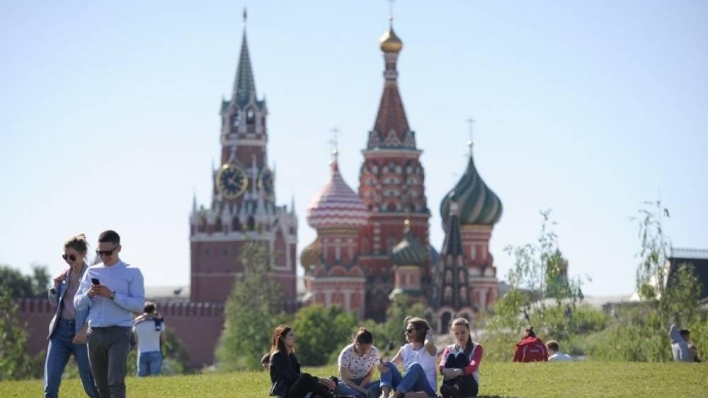 Американские эксперты рассказали, почему Россию невозможно завоевать