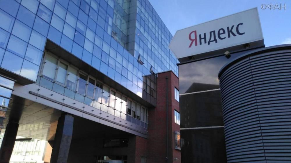 «Яндекс» начал искать продавцов для своего секретного смартфона