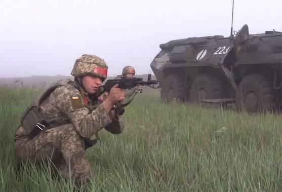 Командование ВСУ сообщает о захвате территории на Донбассе