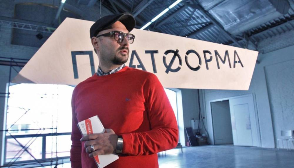 Фильм Серебренникова о поколении русских рокеров покажут на Center Festival