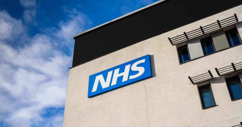 Трехдневная забастовка персонала NHS в регионе Йоркшир и Хамбер была отменена