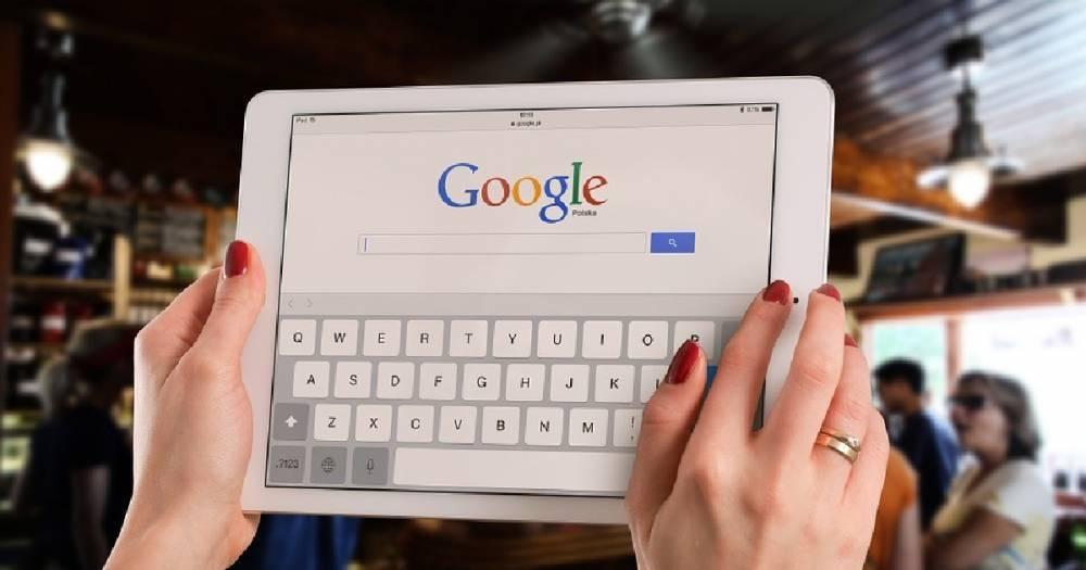 Google признала, что отслеживает геолокацию пользователей без их разрешения
