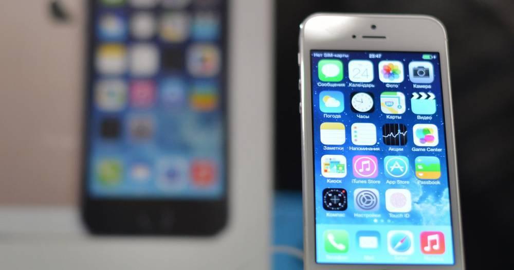 В Турции остановили поставки iPhone после заявления Эрдогана