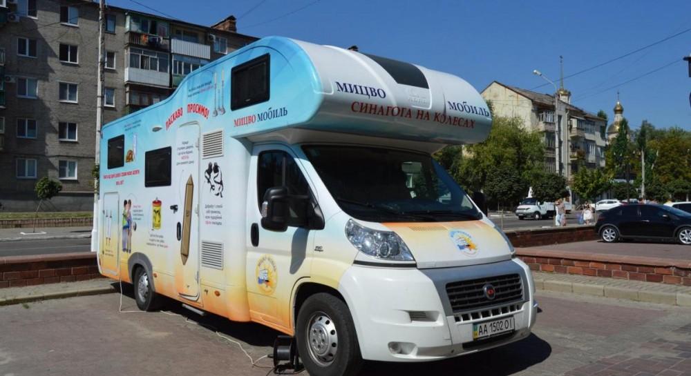 Днепр посетит Еврейская экспедиция Мицво-мобиля