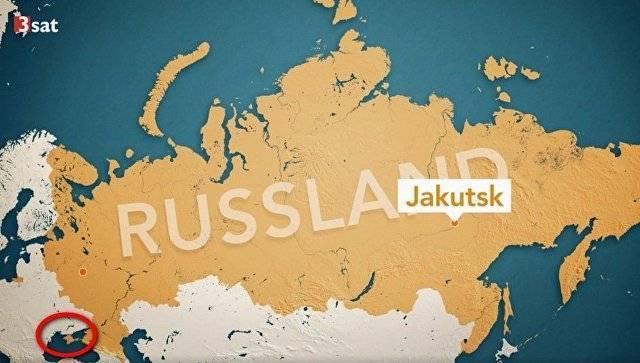 Немецкий телеканал обозначил Крым частью России: фото и иллюстрации
