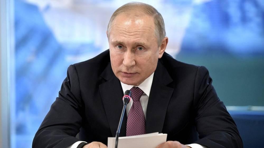 Путин проведет совещание с постоянными членами Совбеза в пятницу