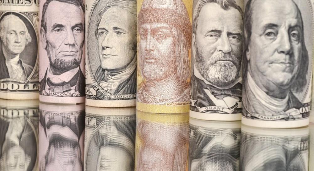 Доллар выше 28 гривень: Нацбанк объяснил, что происходит на валютном рынке