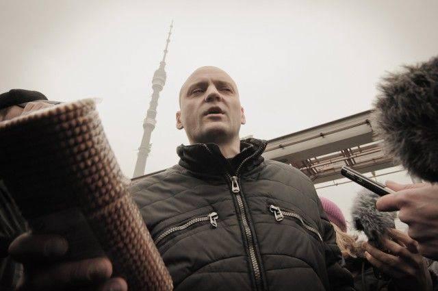 Мосгорсуд признал арест Удальцова законным