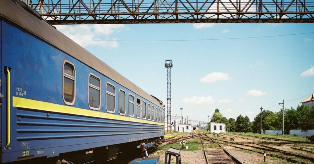 """""""Чтоб жизнь раем не казалась"""". СМИ назвали украинские поезда металлоломом"""