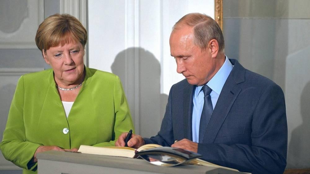 Путин и Меркель согласились, что «Северный поток — 2» не стоит политизировать