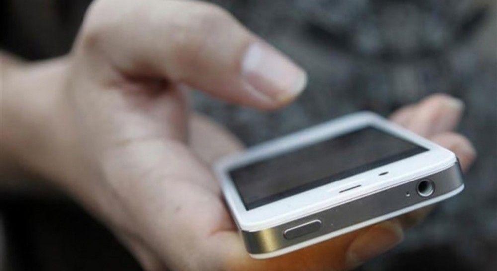 Во Франции суд признал недействительным отправленное по SMS завещание самоубийцы