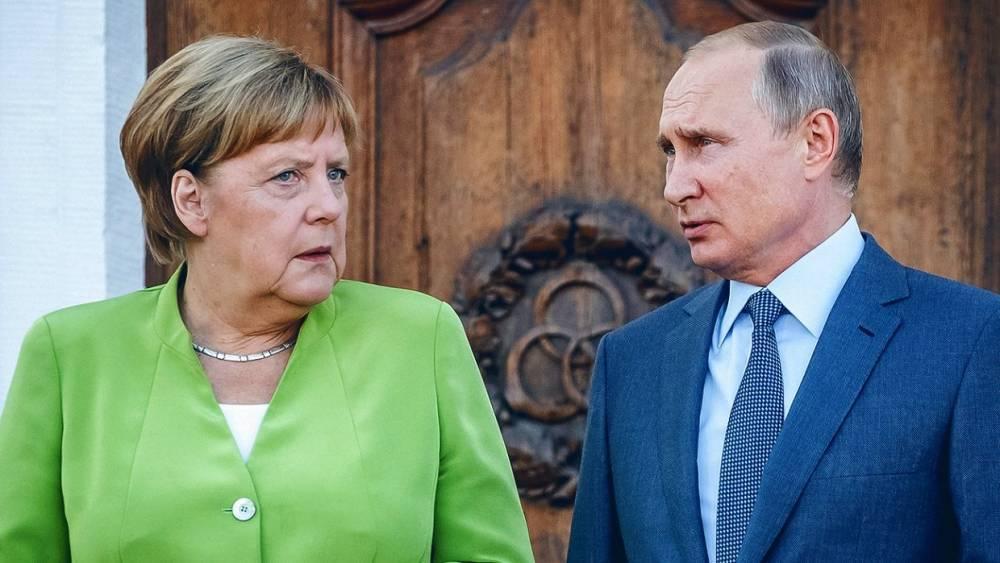 Путин и Меркель обсудили непредсказуемость решений некоторых государств по пошлинам—Песков