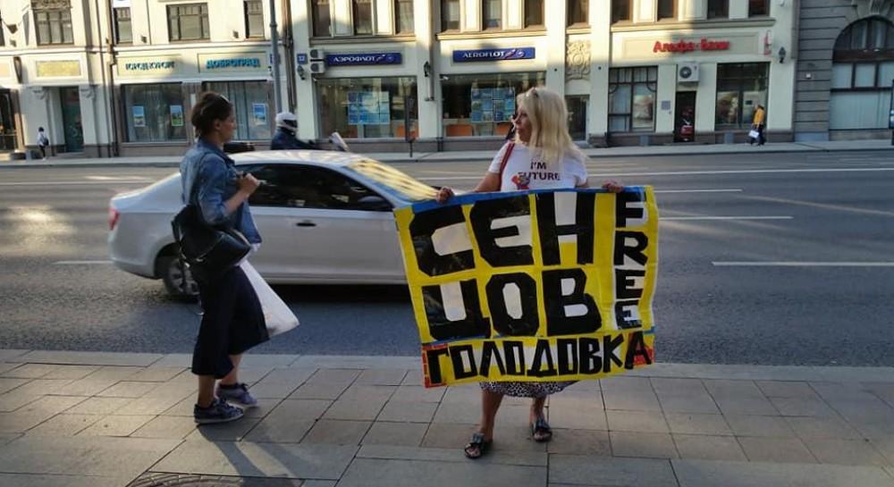 В Москве провели акцию в поддержку украинских политзаключенных, обошлось без задержаний