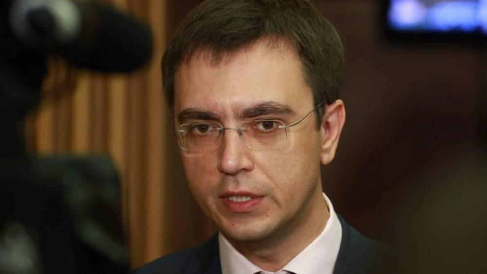 Украинский министр обвинил Россию в «400-летней оккупации Украины»