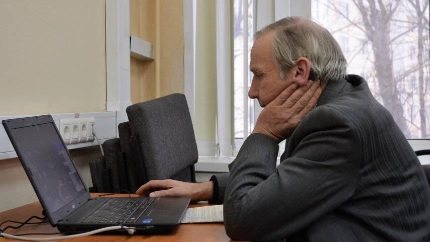 Названы самые популярные профессии работающих пенсионеров в России
