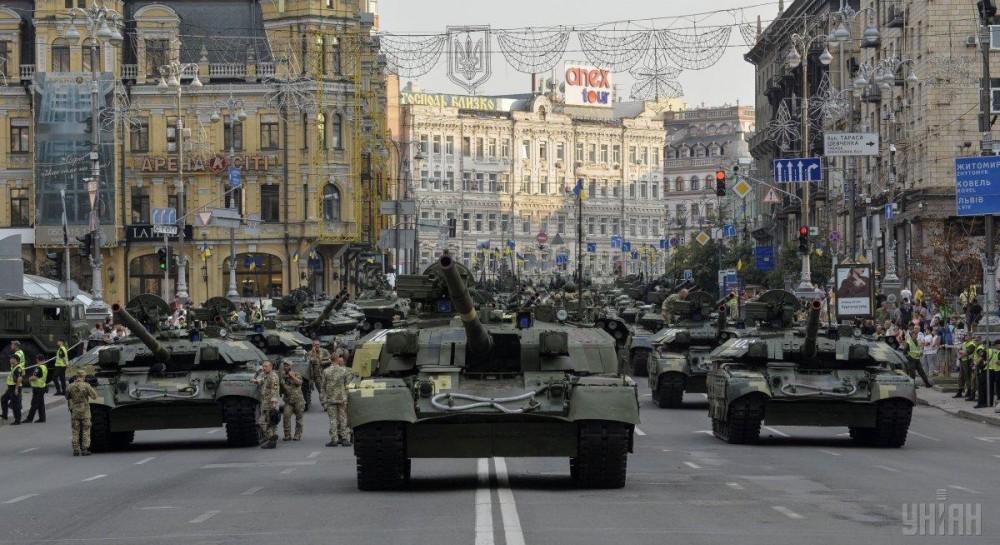 В центре Киева 22-24 августа запрещено парковаться