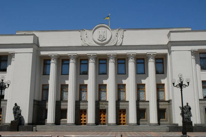 Правительство Украины ищет варианты оплаты долга валютному фонду