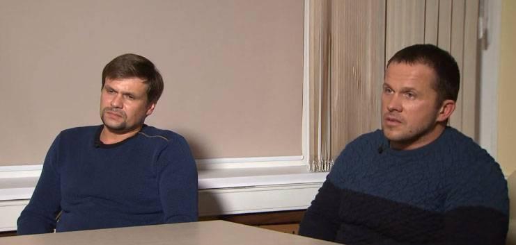 Bellingcat заявляет о взломе баз ФМС и получении данных о Петрове и Боширове