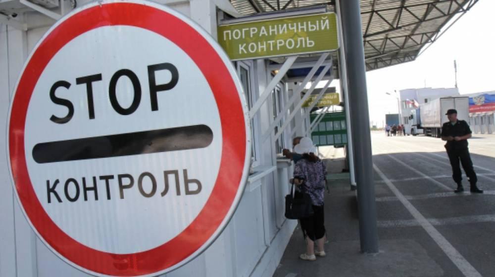 Крымские КПП на границе с Украиной возобновили работу в штатном режиме