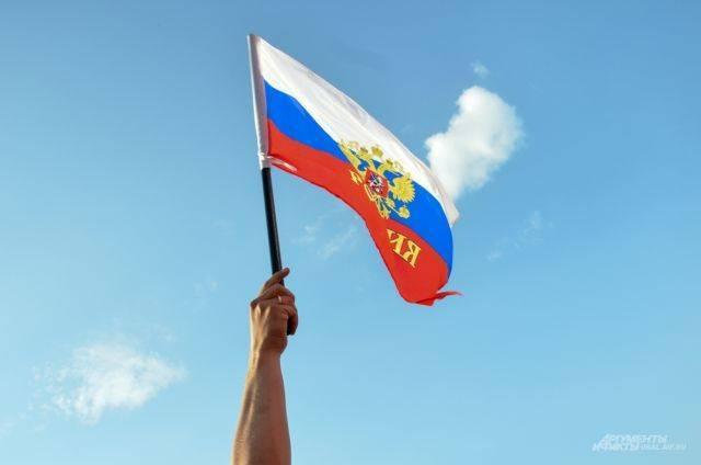 РФ вошла в рейтинг стран с самым высоким уровнем человеческого развития
