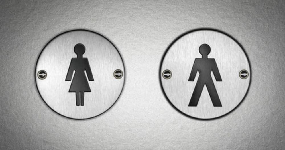 Британский университет потратит £3,4 млн на гендерно-нейтральные туалеты