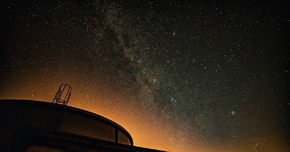 В США закрыли солнечную обсерваторию без объяснения причин