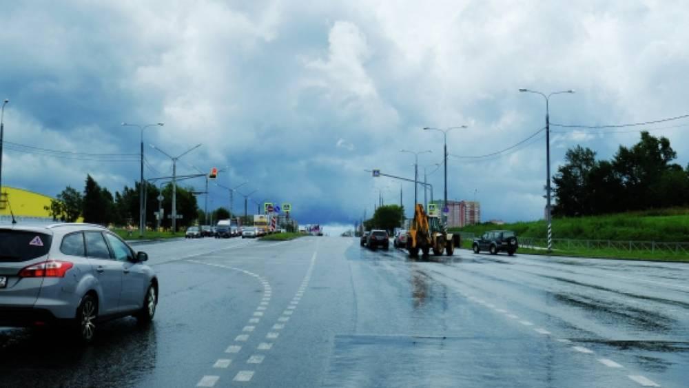 МЧС РФ предупредило о резком ухудшении погоды в Московской области