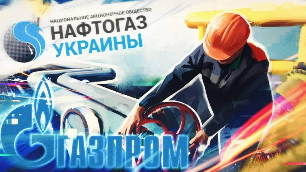 «Огромная потеря»: на Украине подсчитали убытки от «Северного потока— 2»