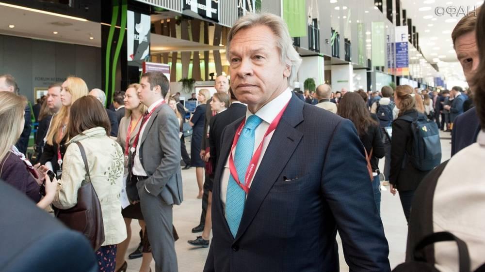 «Почетное место на самых задворках Европы»: Пушков назвал итоги «евроинтеграции» для Украины