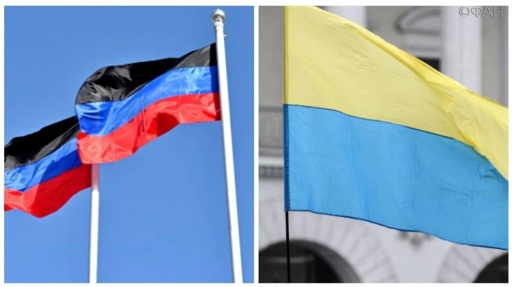 «Все очень просто»: Киеву предложили альтернативный план по возвращению Донбасса