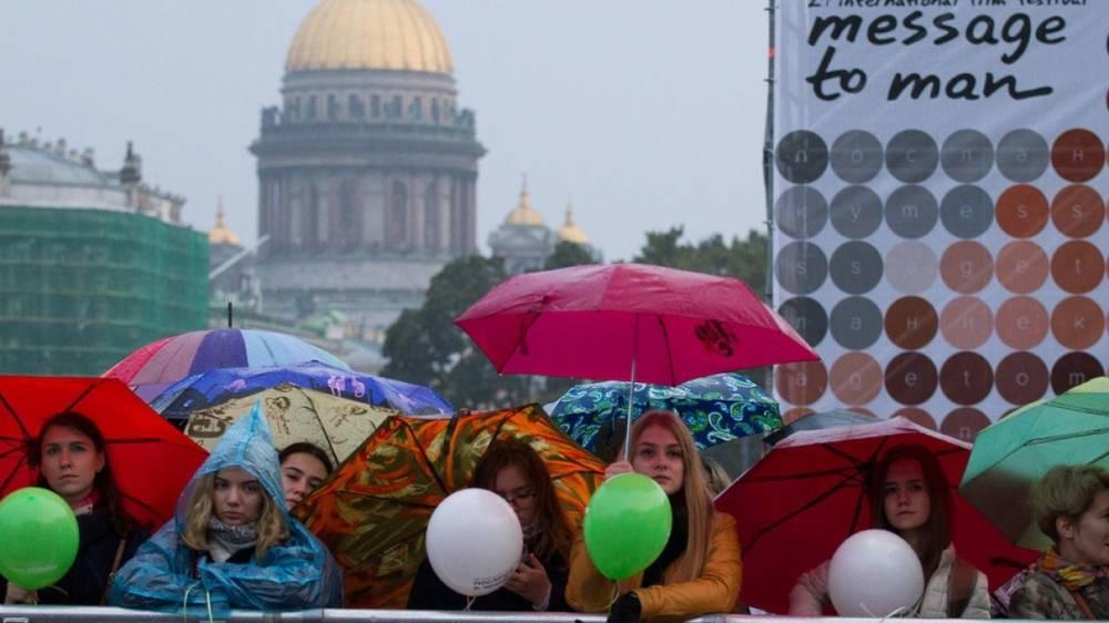 Кинофестиваль«Послание к человеку» открывается в Петербурге