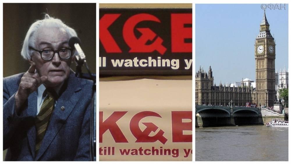 «Агент Бут»: покойного лидера британской оппозиции обвинили в работе на КГБ