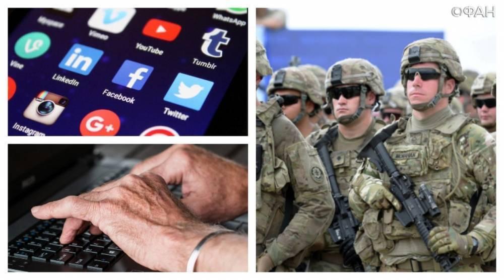 «Альянс vs фейки»: НАТО будет готовить интернет-разведчиков