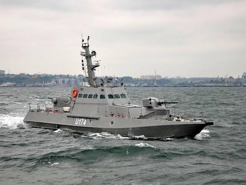 Скорее, овощебаза: В Госдуме оценили планы Киева создать базу ВМС