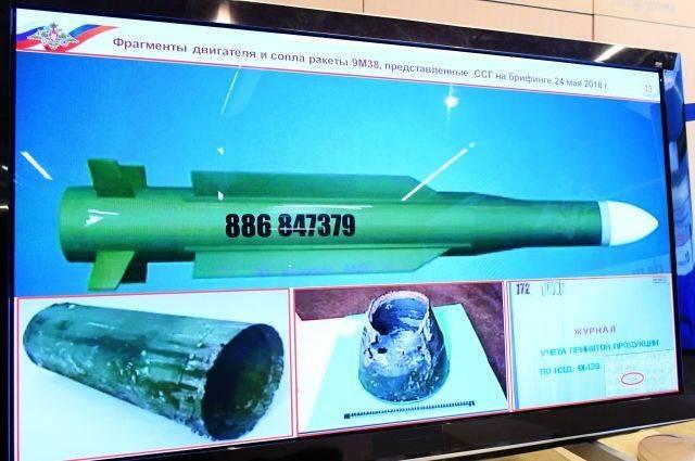 Министр обороны Великобритании назвал дезинформацией новые данные по MH17