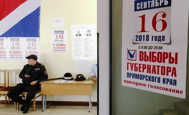 «Основные протесты будут в конце недели»: о ситуации в Приморье