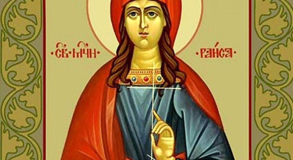 18 сентября – память святой мученицы Раисы