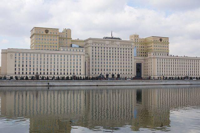 Самолет Ил-20 ВКС РФ пропал у авиабазы Хмеймим — Минобороны РФ