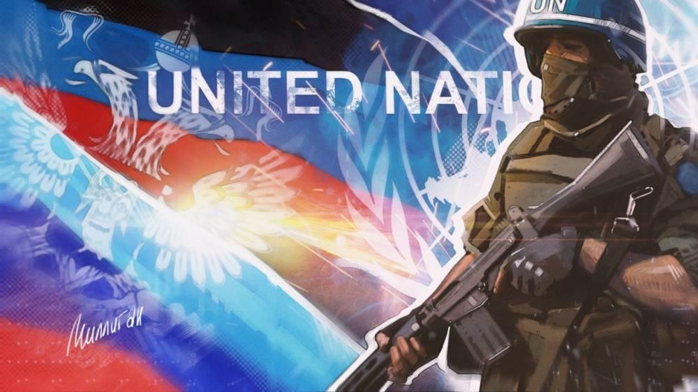 Медведчук объяснил, почему идея ввести миротворцев ООН в Донбасс бесперспективна