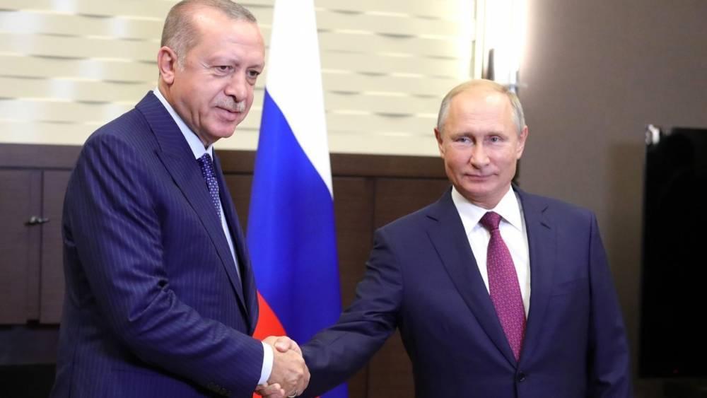 Россия и Турция пришли к соглашению по ситуации в Идлибе | 18 сентября | Утро | СОБЫТИЯ ДНЯ | ФАН-ТВ