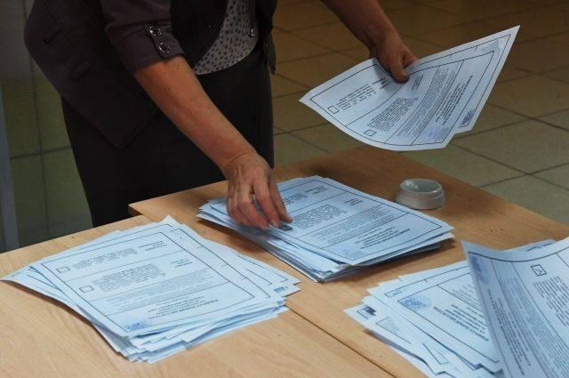 Во Владивостоке отменены итоги выборов губернатора на 13 участках