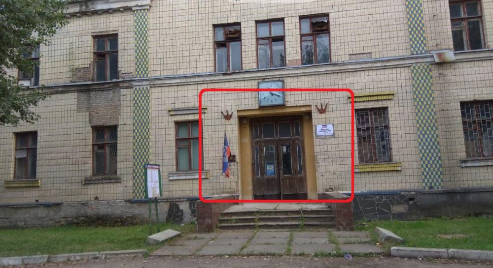"""В Киеве вывесили флаг """"ДНР"""""""