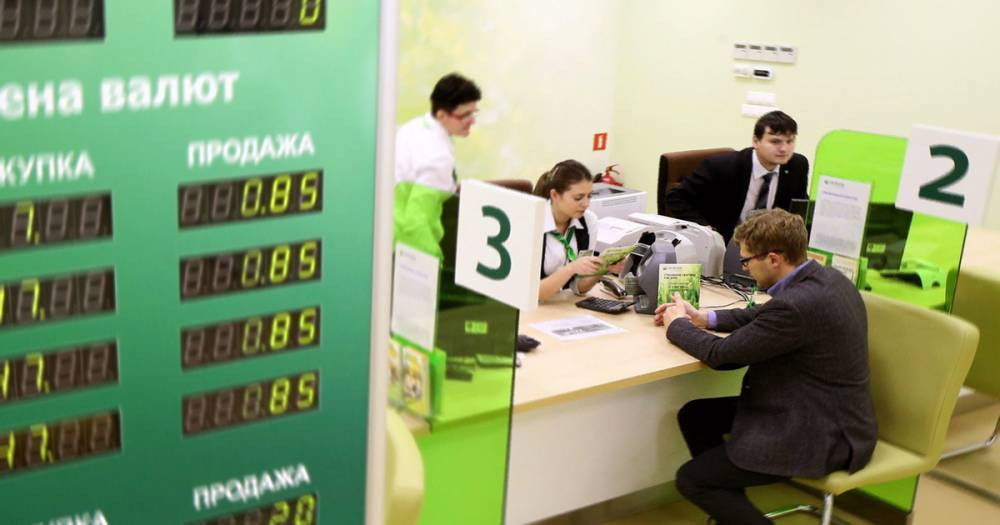 Греф заявил, что Сбербанк не рассматривает перевод валютных вкладов в рубли