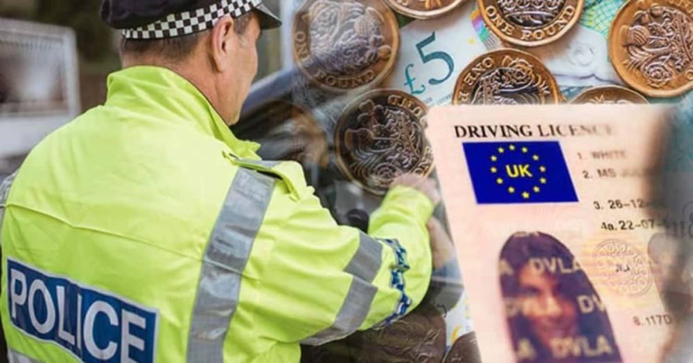 Вы можете лишиться водительских прав и заплатить £1 000, если не сообщите о своем состоянии здоровья