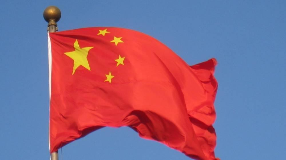 МИД Китая заявил, что шантаж и угрозы США в торговых вопросах бесполезны